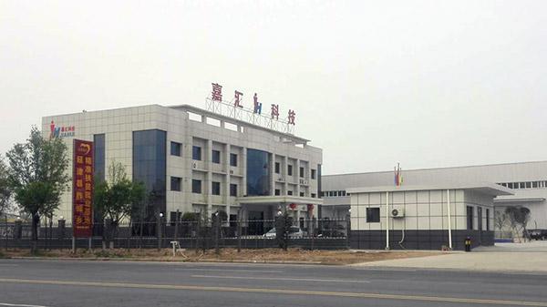 新乡嘉汇科技新厂区落成开工